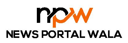 News Portal Wala