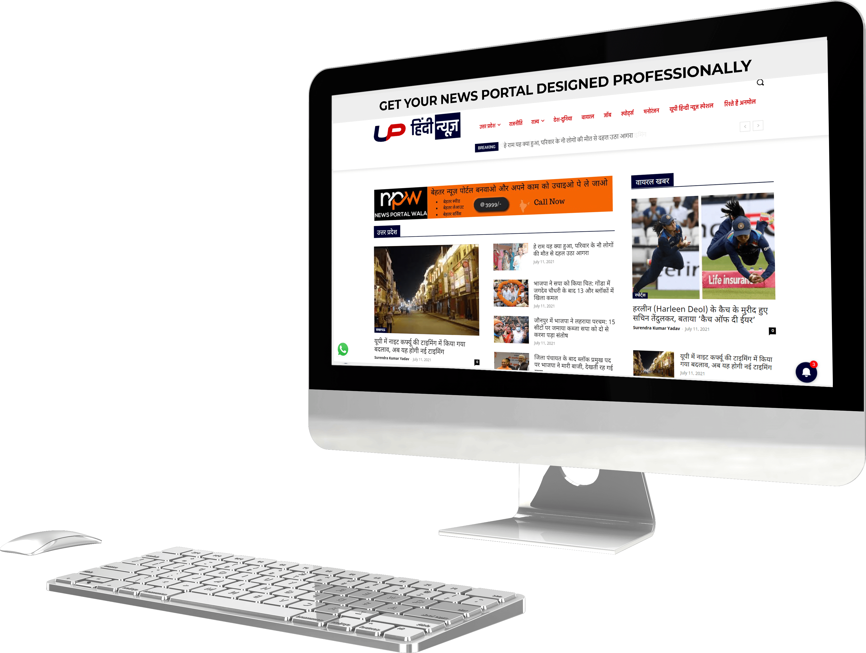 <H1>Only Place for complete News Portal Development</H1> <style>     h1 { color: #ffffff; }   </style>